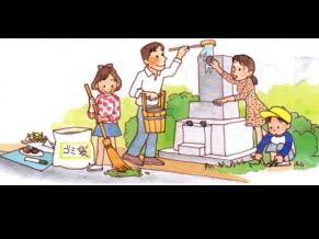 お墓の掃除の仕方