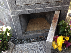 お墓選びの重要なポイント「カロート」とは?
