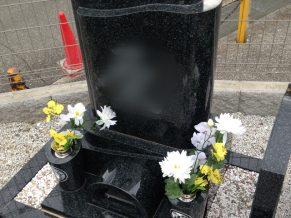意外と知られていない?お墓の形とその意味!