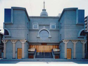 お寺の種類について