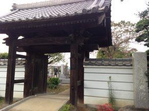 金乗院(こんじょういん)は埼玉県比企郡のお寺です。