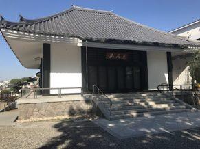 髙德寺(こうとくじ)は東京都中野区のお寺です。