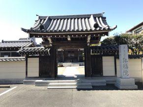 弘福院(こうふくいん)は埼玉県越谷市のお寺です。
