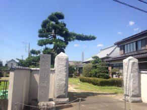 法蔵寺(ほうぞうじ)は埼玉県幸手市のお寺です。
