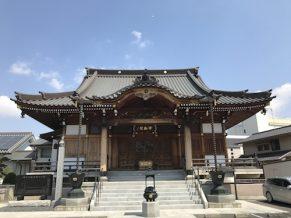 不動院(ふどういん)は千葉県市川市のお寺です。