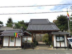 明正寺(みょうしょうじ)は大阪府大阪市のお寺です。
