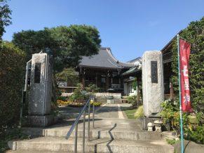 天然寺(てんねんじ)は埼玉県川越市のお寺です。