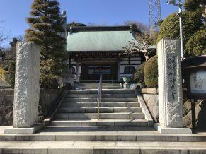 神光寺(じんこうじ)は神奈川県藤沢市のお寺です。