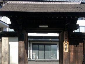 大聖寺(だいしょうじ)は兵庫県明石市のお寺です。