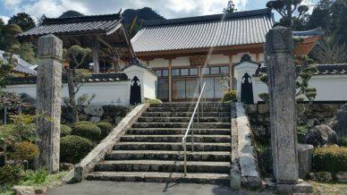 永祐寺(えいゆうじ)は兵庫県丹波市のお寺です。