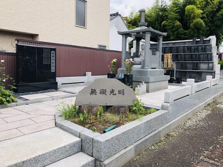 充国寺(じゅうこくじ)