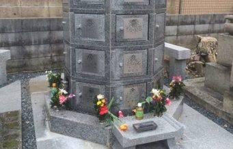最初は抵抗がありましたが、今では手軽に行けるお墓参りが楽しみです。