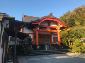 安樂院(あんらくいん)は神奈川県小田原市のお寺です。