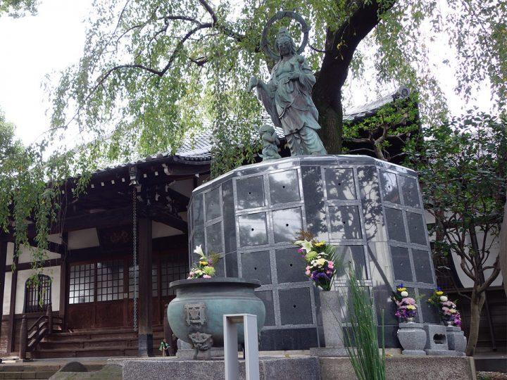大雄寺(だいおうじ)