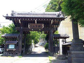 法性寺(ほっしょうじ)は神奈川県逗子市にあるお寺です。
