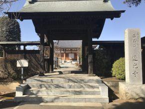 蓮光寺(れんこうじ)は埼玉県新座市のお寺です。