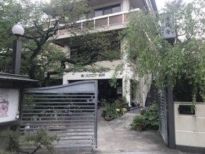 桃林寺(とうりんじ)は東京都台東区のお寺です。