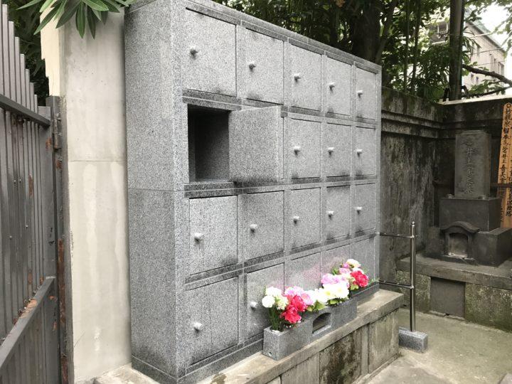 桃林寺の写真