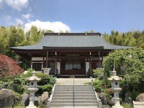 保国寺(ほこくじ)は神奈川県伊勢原市のお寺です。