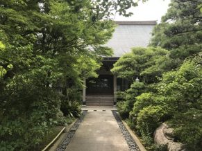 圓應寺(えんのうじ)