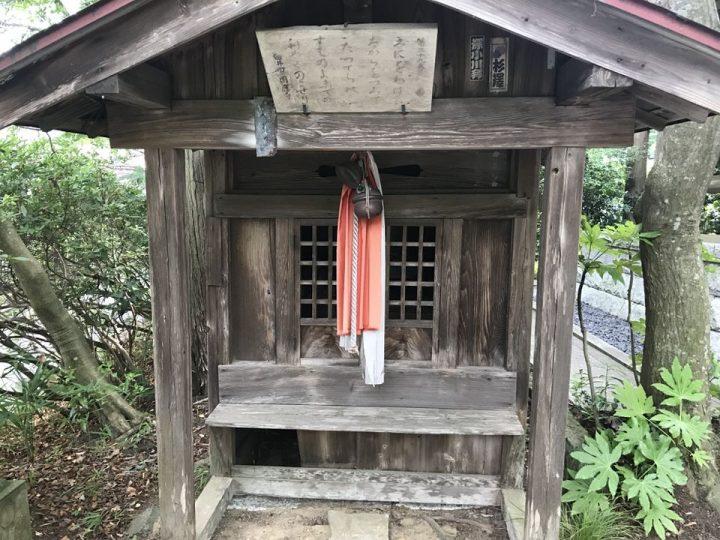 圓鷹寺(えんのうじ)