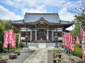 華蔵院(けぞういん)は神奈川県相模原市のお寺です。