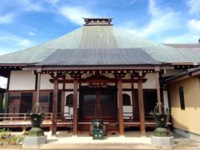 金龍院(きんりゅういん)