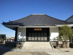 髙徳寺(こうとくじ)は東京都中野区のお寺です。