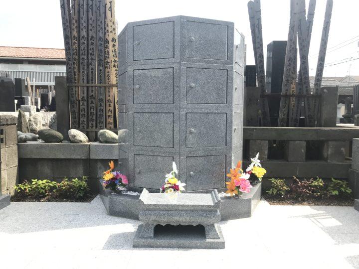弘福院(こうふくいん)の写真