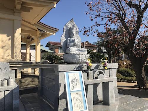 泉光院の写真