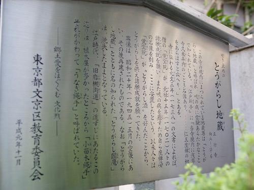 正行寺(しょうぎょうじ)