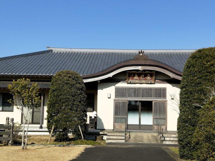 勝覚寺(しょうかくじ)