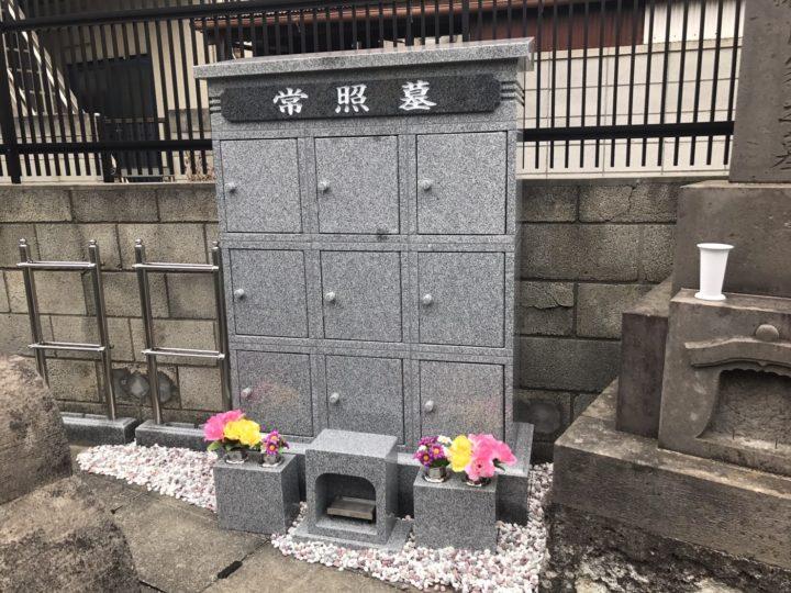 善慶寺(ぜんけいじ)の写真