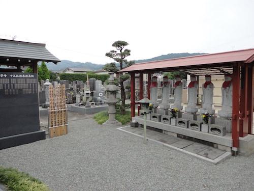 東学寺(とうがくじ)
