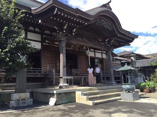 東漸寺(とうぜんじ)