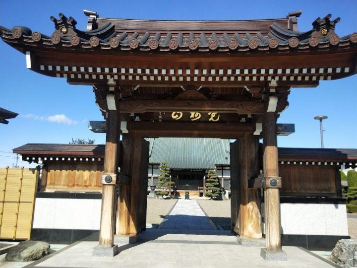慶福寺の写真