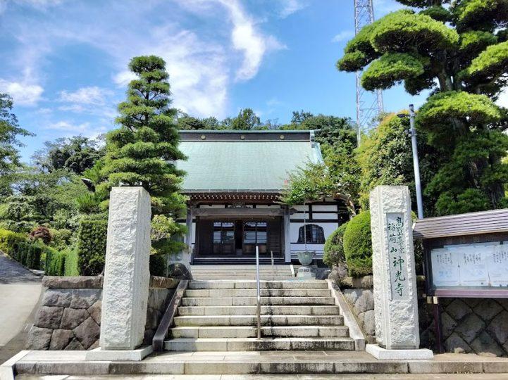 神光寺の写真