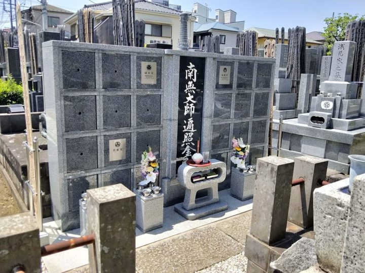泉福寺の写真
