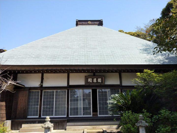 清雲寺の写真