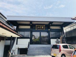 清徳寺(せいとくじ)は東京都杉並区のお寺です。