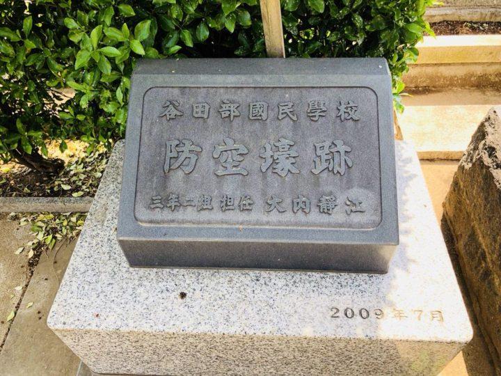 明超寺の写真