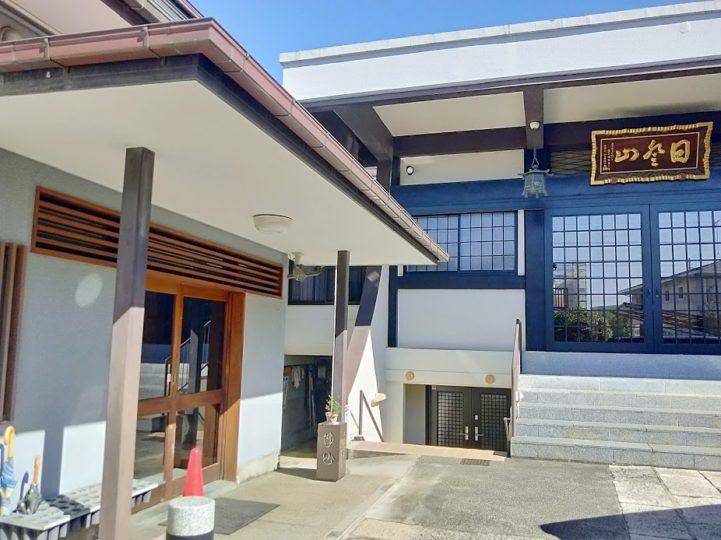 清徳寺の写真