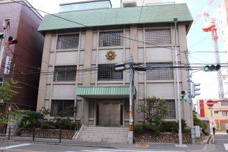 蟠龍寺( ばんりゅうじ)は大阪府大阪市北区にあるお寺です。