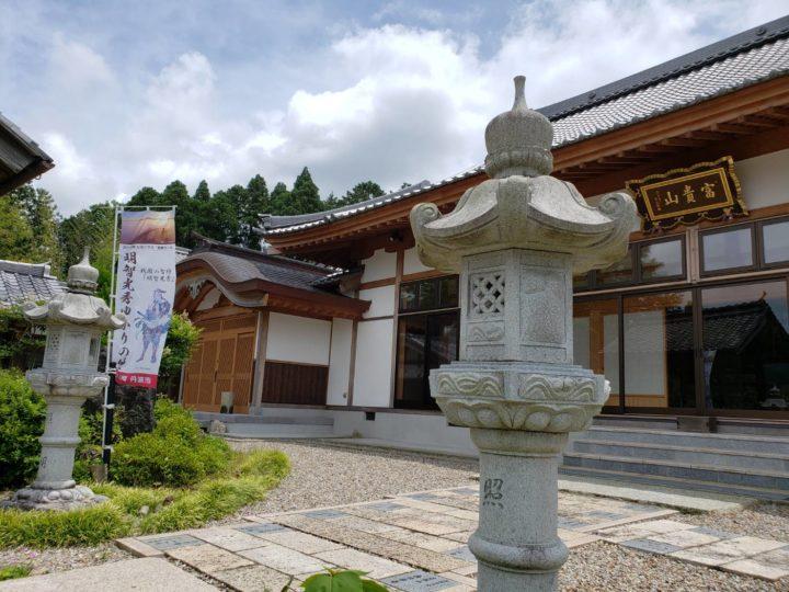永祐寺の写真