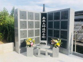 西方寺(さいほうじ)は神奈川県横浜市のお寺です。