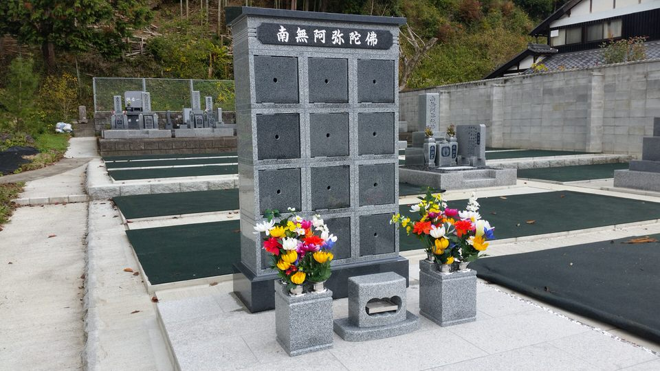 勝林寺(しょうりんじ)