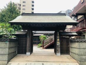 妙乗寺(みょうじょうじ)