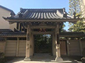 冝雲寺(ぎうんじ)は東京都江東区のお寺です。