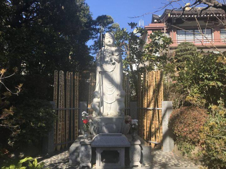 冝雲寺の写真