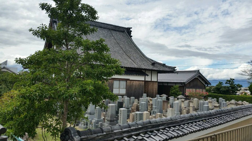 浄勝寺(じょうしょうじ)
